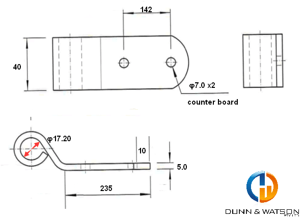 235mm-strap-hinge