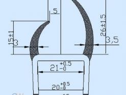 21mm PVC H Seal